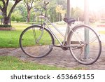 vintage bicycle on summer in... | Shutterstock . vector #653669155