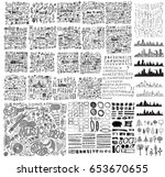 mega set of doodles of party ... | Shutterstock .eps vector #653670655