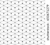 vector seamless pattern of... | Shutterstock .eps vector #653671279