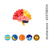 brain vector icon | Shutterstock .eps vector #653708524
