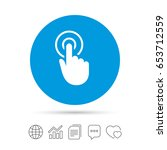 hand cursor sign icon. hand... | Shutterstock .eps vector #653712559
