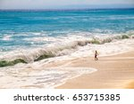 young fit man going to swim in... | Shutterstock . vector #653715385