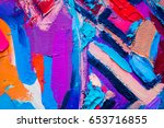 hand drawn oil painting.... | Shutterstock . vector #653716855