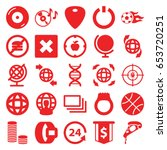 round icons set. set of 25... | Shutterstock .eps vector #653720251