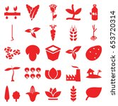 plant icons set. set of 25... | Shutterstock .eps vector #653720314