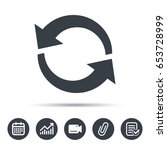 update icon. refresh or repeat... | Shutterstock .eps vector #653728999