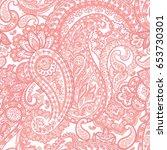 paisley ornamental seamless... | Shutterstock .eps vector #653730301