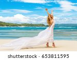 happy beautiful young girl in... | Shutterstock . vector #653811595