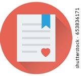 marriage certificate vector icon | Shutterstock .eps vector #653836171