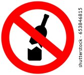 no glass or bottles allowed in... | Shutterstock .eps vector #653846815