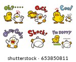 chick character | Shutterstock . vector #653850811