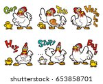 chicken and chick character | Shutterstock . vector #653858701