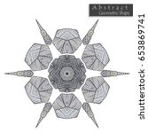 abstract geometric shape... | Shutterstock .eps vector #653869741