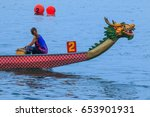 front of the traditional dragon ... | Shutterstock . vector #653901931