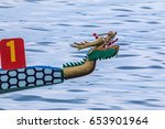 front of the traditional dragon ... | Shutterstock . vector #653901964