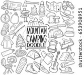 mountain doodle icons sketch... | Shutterstock .eps vector #653908951
