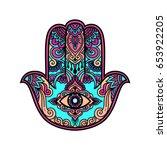 vector hamsa hand drawn symbol... | Shutterstock .eps vector #653922205