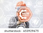 new product augmented reality... | Shutterstock . vector #653929675