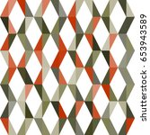 abstract vintage creative... | Shutterstock .eps vector #653943589