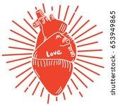 heart illustration | Shutterstock .eps vector #653949865
