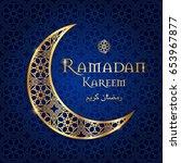 ramadan kareem vector...   Shutterstock .eps vector #653967877