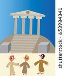 temple mount believers paying... | Shutterstock .eps vector #653984341
