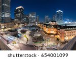 tokyo station at twilight time. ... | Shutterstock . vector #654001099