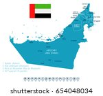 united arab emirates map and... | Shutterstock .eps vector #654048034
