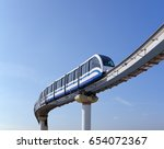 Monorail Train Moves On Railwa...