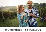 people sampling and tasting... | Shutterstock . vector #654081901