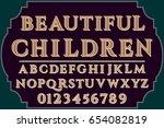 script  font handcrafted vector ... | Shutterstock .eps vector #654082819