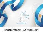9 july  argentina independence... | Shutterstock .eps vector #654088804