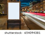 vertical blank glowing... | Shutterstock . vector #654094381