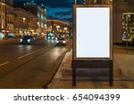 vertical blank glowing... | Shutterstock . vector #654094399