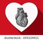 monochrome stylized wireframe... | Shutterstock .eps vector #654124411