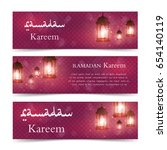 set of ramadan kareem... | Shutterstock .eps vector #654140119
