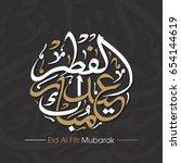 illustration of eid al fitr...   Shutterstock .eps vector #654144619