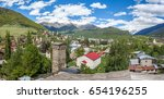 view from a roof to mestia... | Shutterstock . vector #654196255