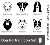 dog face character icon design... | Shutterstock .eps vector #654218971