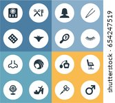 vector illustration set of... | Shutterstock .eps vector #654247519