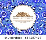 invitation with floral... | Shutterstock .eps vector #654257419