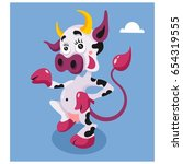 cheerful dairy cow cartoon... | Shutterstock .eps vector #654319555