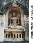 Buddha Statue Enshrined At Ku...
