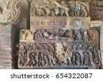 Ornamental Carved Stone Lintel...