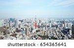tokyo  japan landmark   4 march ... | Shutterstock . vector #654365641