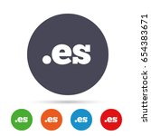 domain es sign icon. top level...   Shutterstock .eps vector #654383671