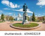 monument to afanasy nikitin on... | Shutterstock . vector #654403219