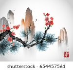 mountains  pine tree branch and ... | Shutterstock .eps vector #654457561