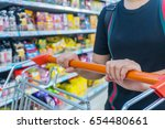 closeup of woman with shopping... | Shutterstock . vector #654480661