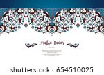 vector vintage decor  ornate... | Shutterstock .eps vector #654510025